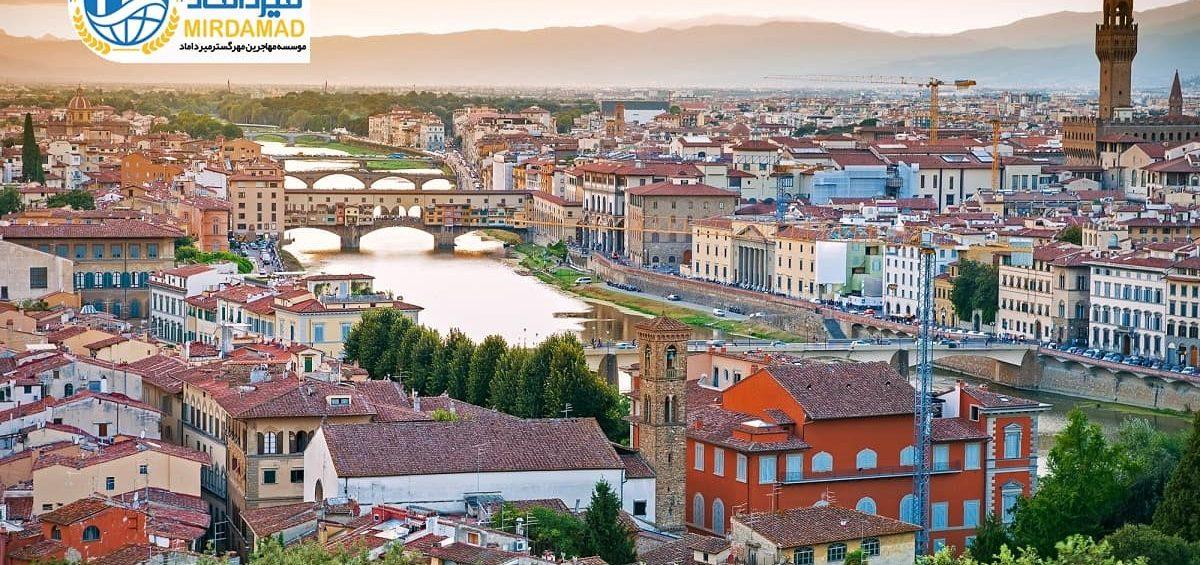 مهاجرت به ایتالیا برای کار