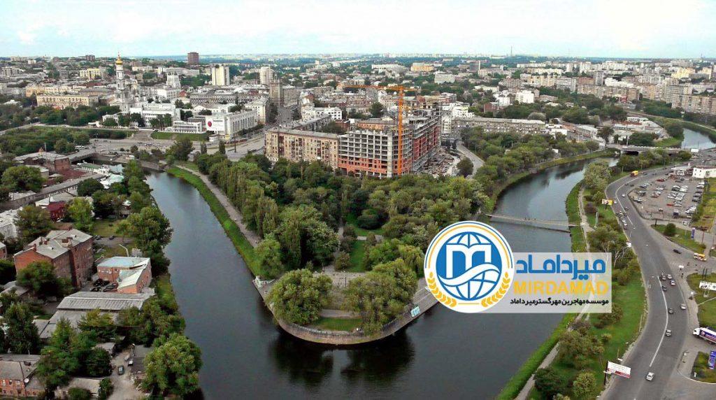 شهر خارکف اوکراین