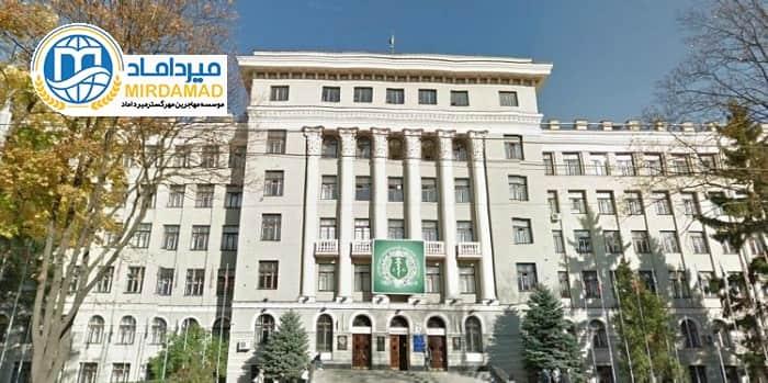 دانشگاه ملی پزشکی خارکف