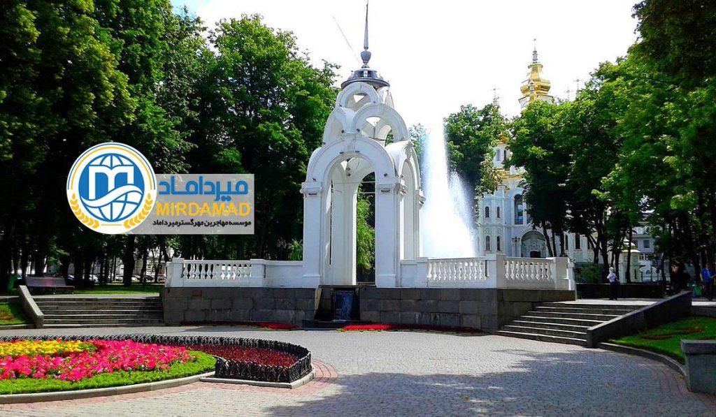 زندگی در اوکراین