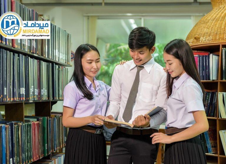 تحصیل در مالزی کارشناسی ارشد