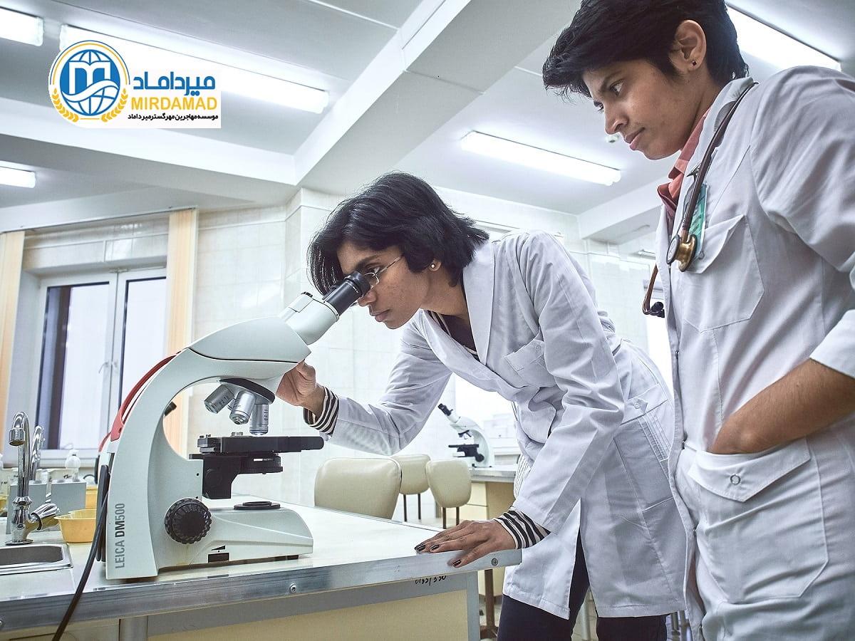 بورسیه تحصیلی رشته پزشکی در مالزی