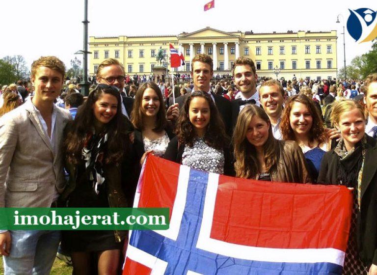 تحصیل در رشته پزشکی در نروژ