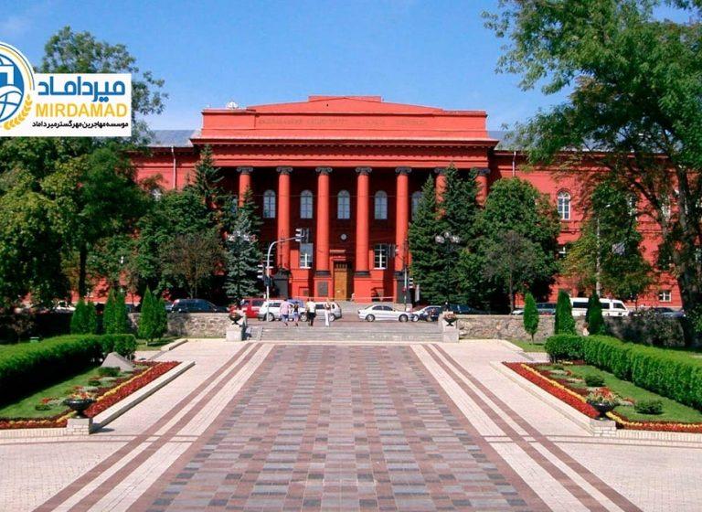 دانشگاه ملی تاراس شفچنگوی شهر کیف