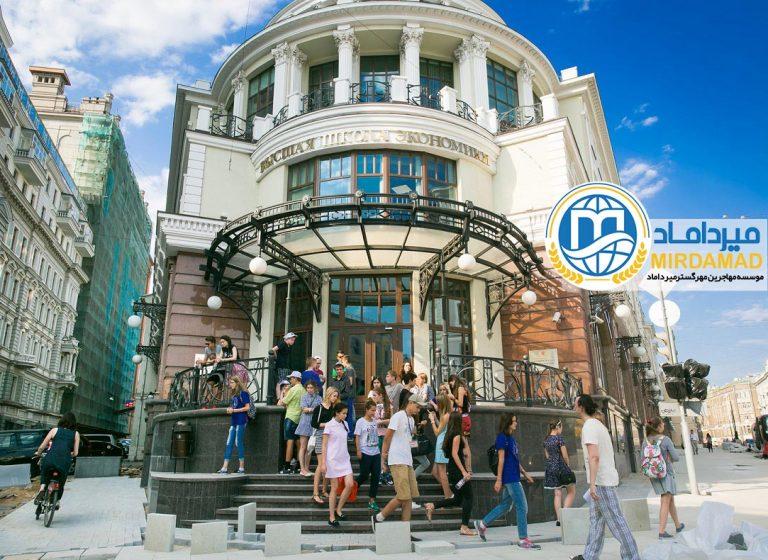 رنکینگ دانشگاه های روسیه