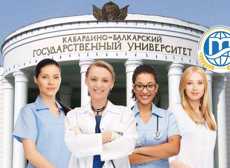 آزمون ورودی دانشگاه پزشکی روسیه