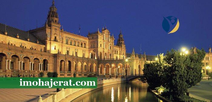 اخذ اقامت اسپانیا