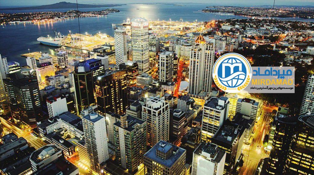 اقامت نیوزلند سرمایه گذاری