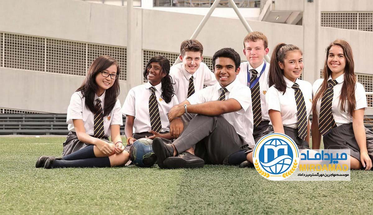 تحصيل در مدارس بين المللی مالزی