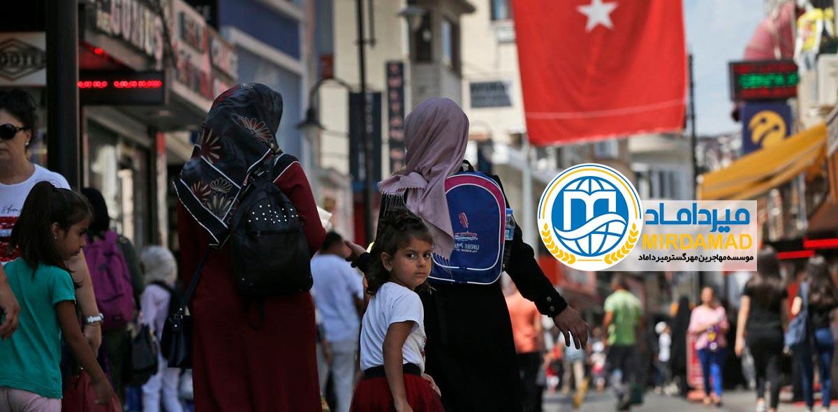 ارزان ترین شهرهای ترکیه برای تحصیل