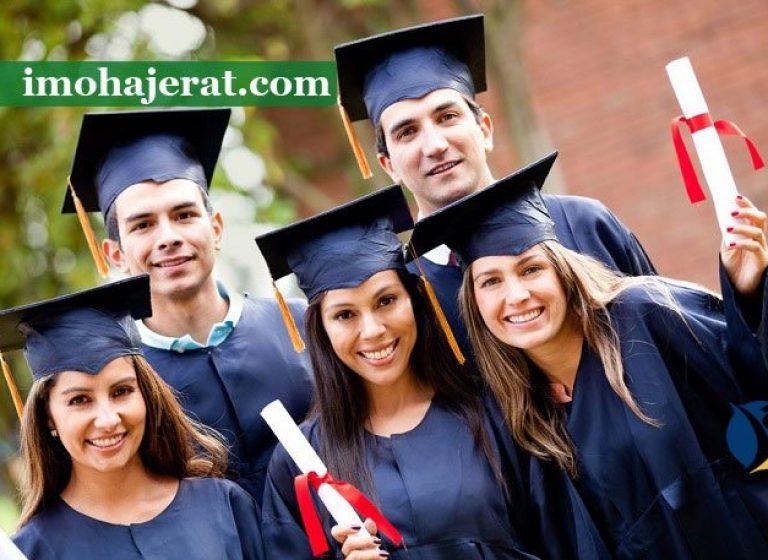 پذیرش دانشگاه اکراین