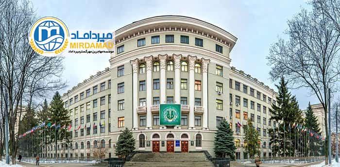 ویزای تحصیلی اوکراین