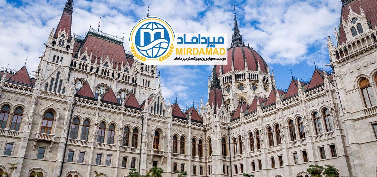 معماری در مجارستان