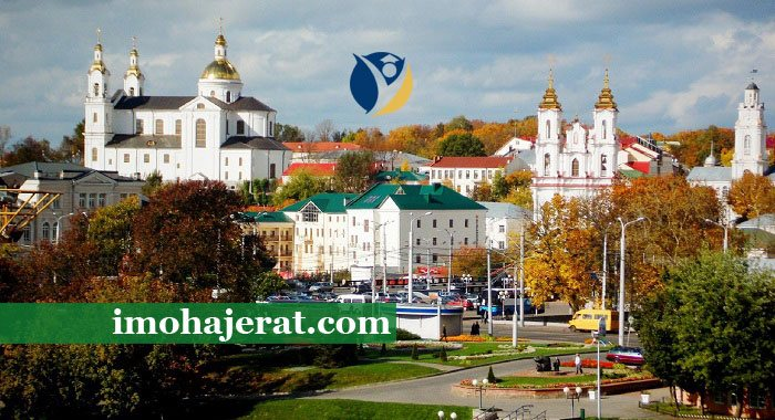 کشور روسیه سفید