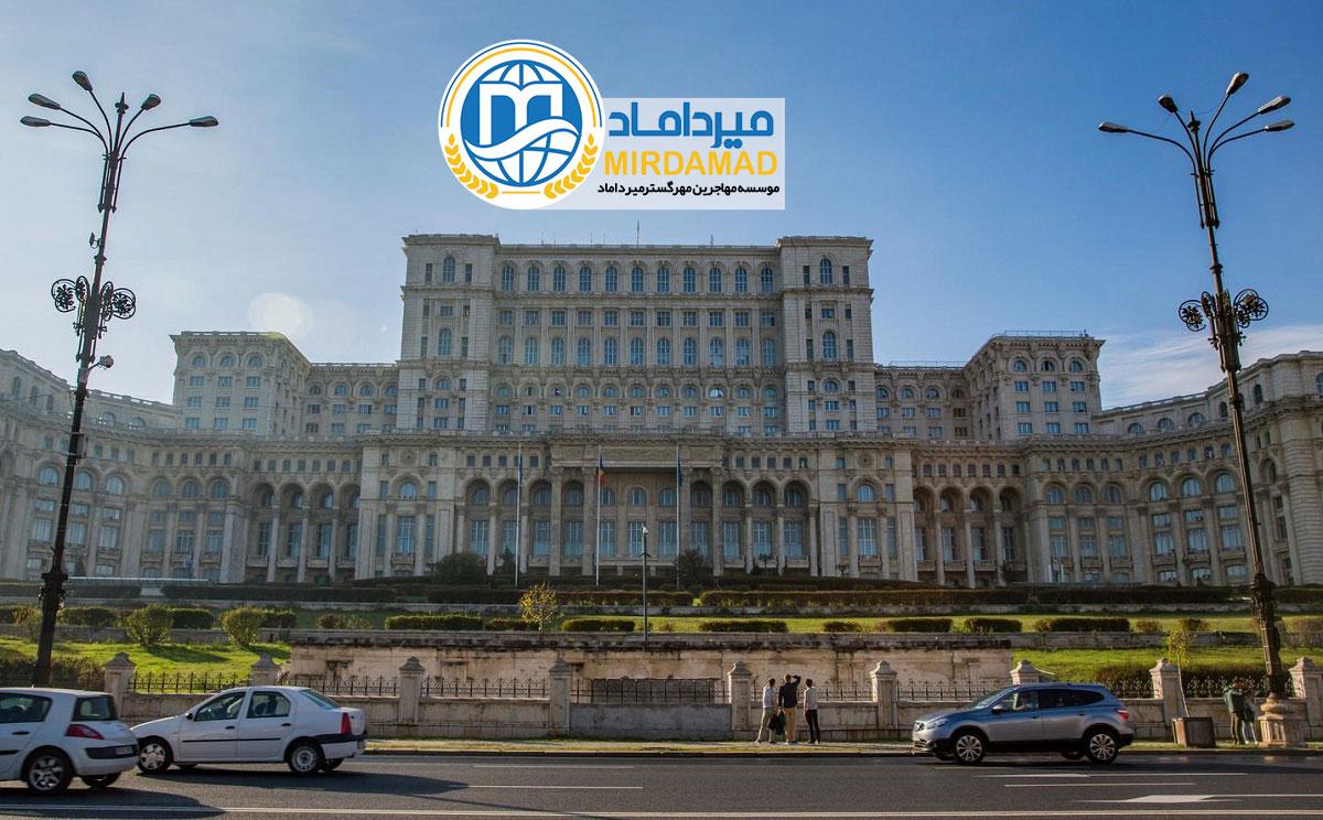 بهترین دانشگاه های مجارستان برای رشته معماری