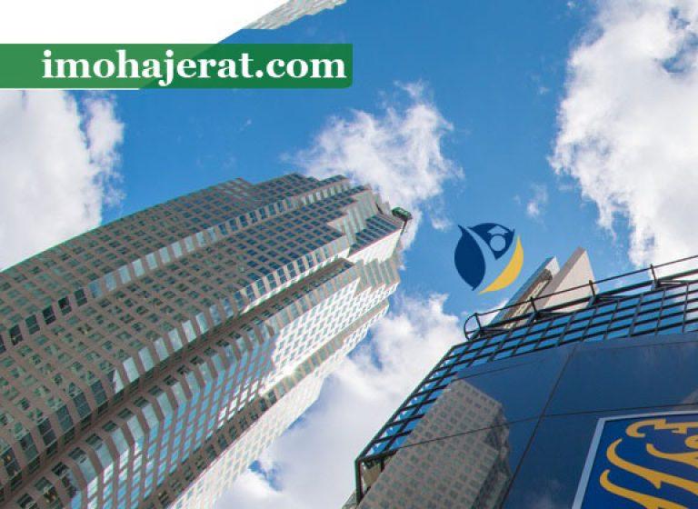 ویزای سرمایه گذاری در کانادا
