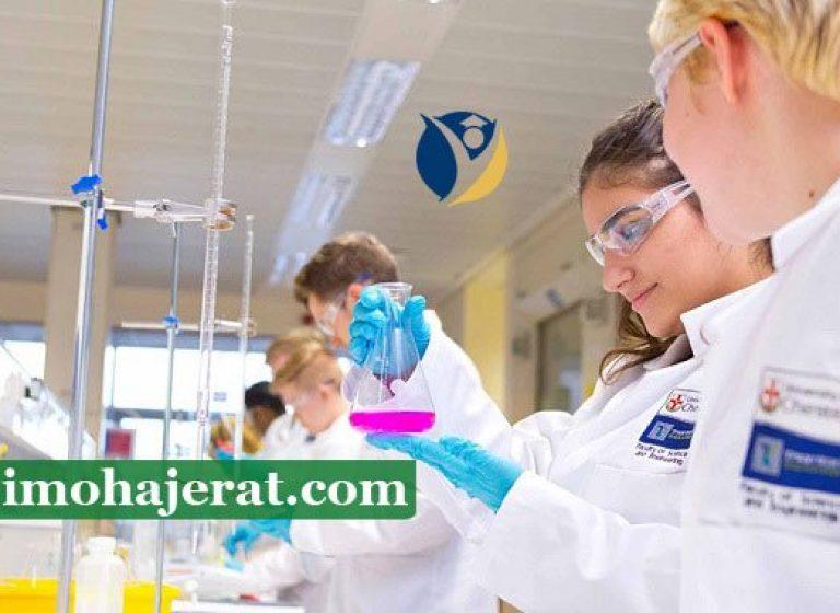 تحصیل در رشته مهندسی شیمی در آلمان