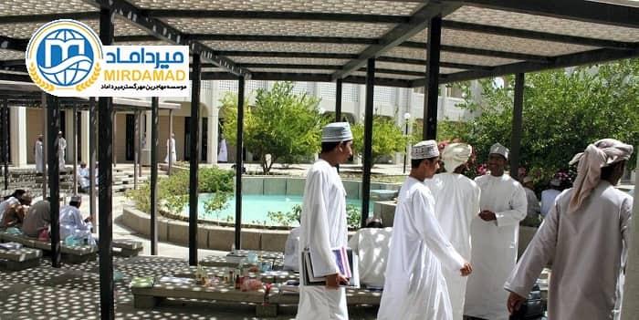 شهریه و هزینه تحصیل پزشکی و دندانپزشکی در عمان