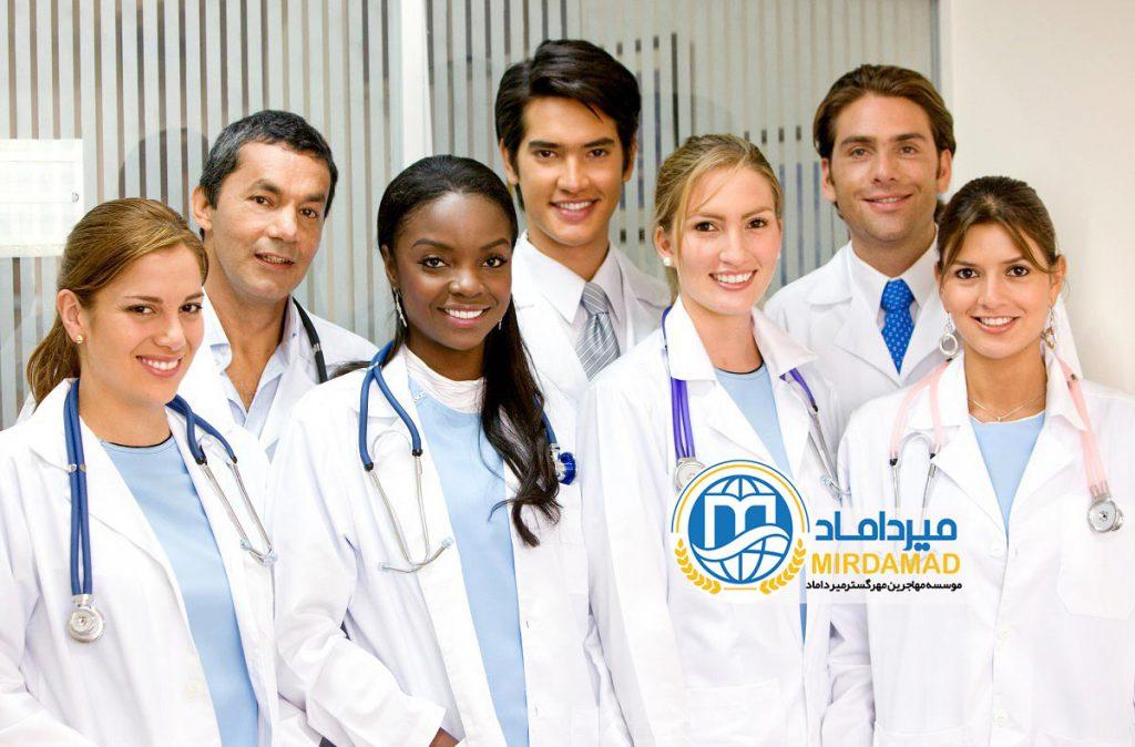 آزمون ورودی دانشگاه پزشکی اوکراین