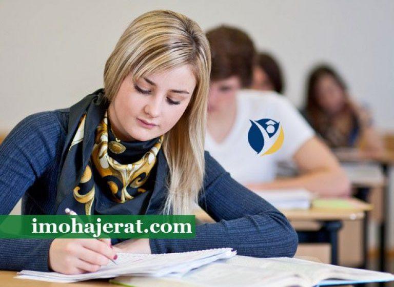 تحصیل رایگان در لهستان