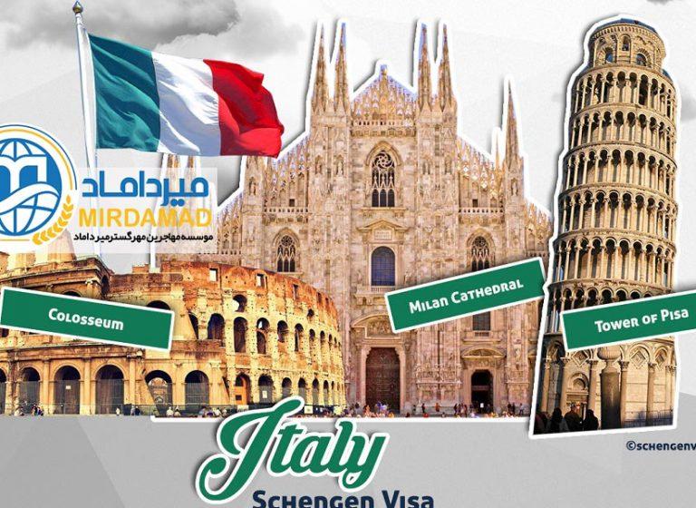 تحصیل رایگان در ایتالیا به زبان انگلیسی