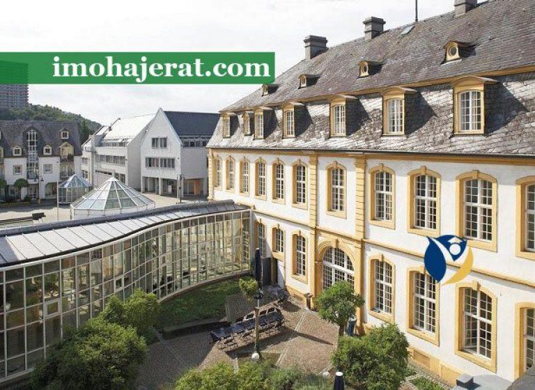 کمک هزینه ی تحصیلی برای تحصیل در آلمان