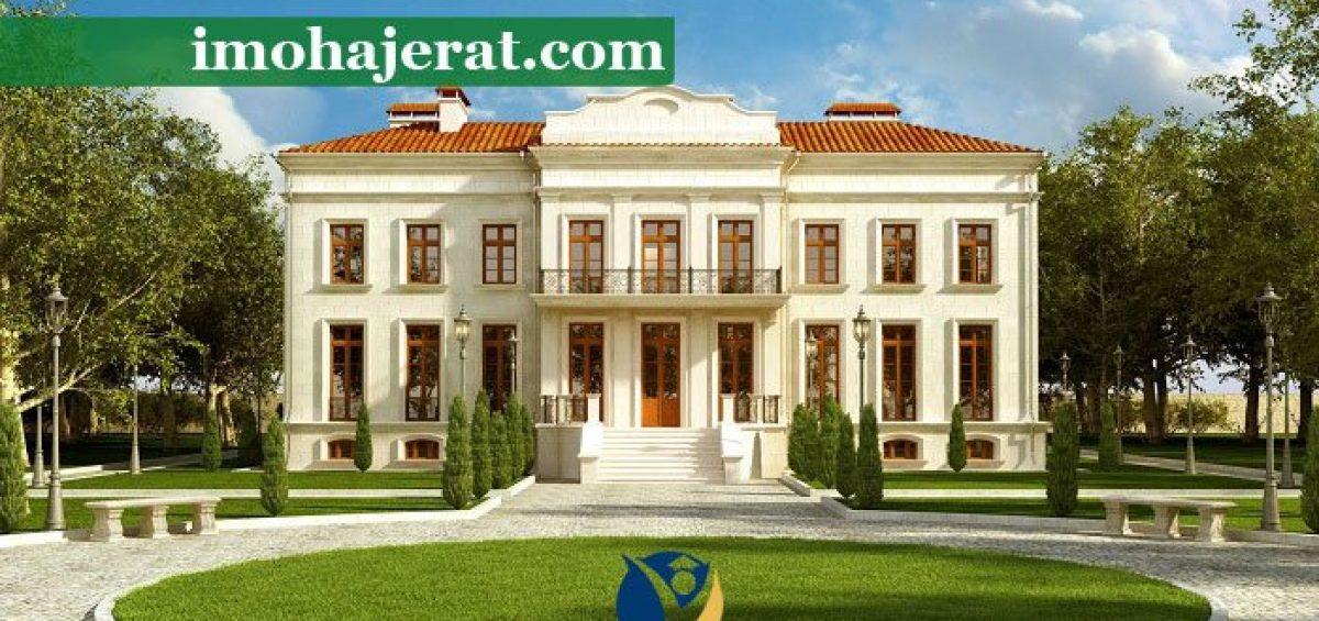 خرید خانه ارزان در ایتالیا