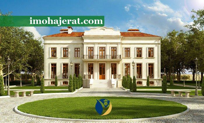 قیمت خانه در روسیه