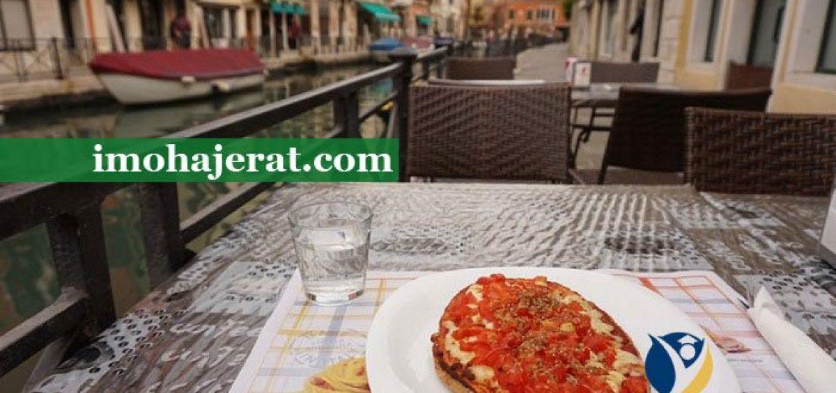 زندگی در ایتالیا چگونه است ؟