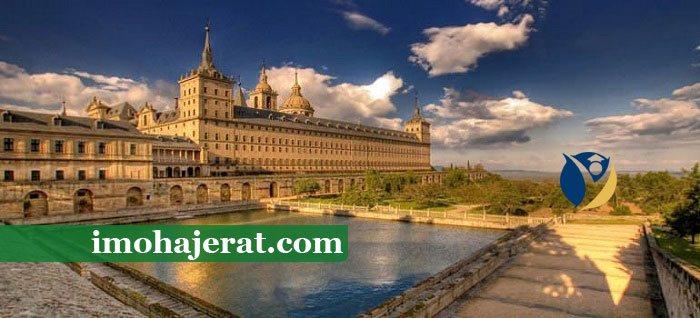 برنامه مهاجرت به اسپانیا