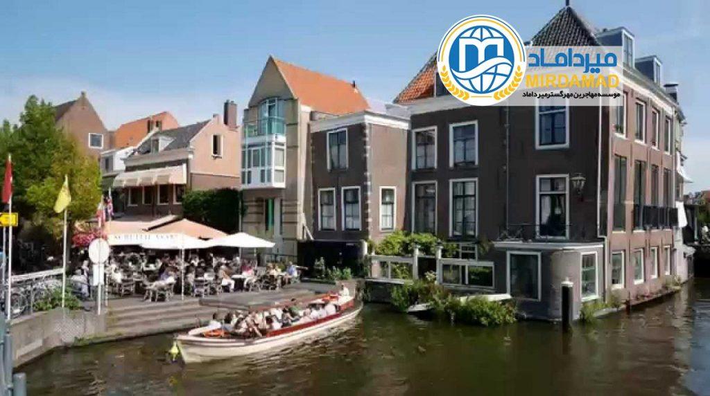هزینه های زندگی در هلند