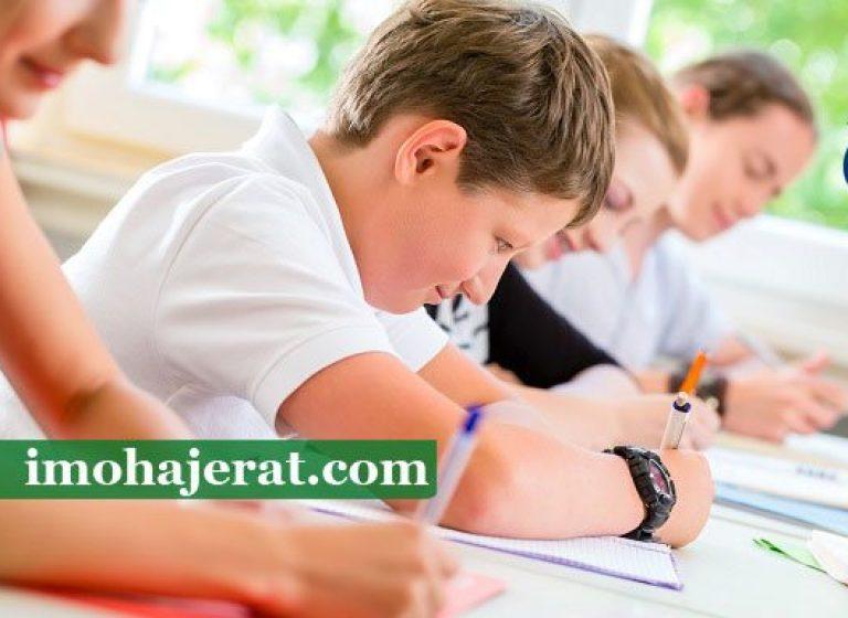 شرکت در آزمون SAT