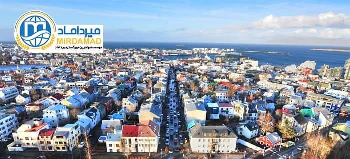 اقامت دائم ایسلند