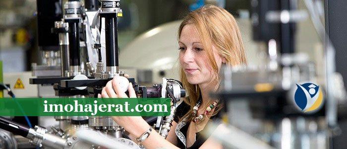 اهداف تحصیل در رشته ی مهندسی مکانیک در ایتالیا