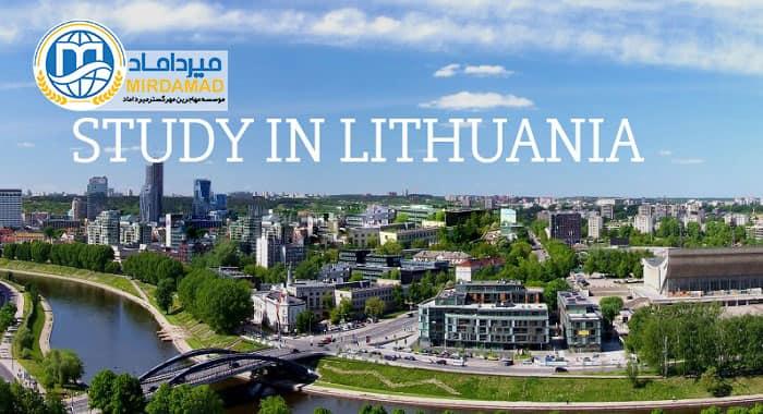 مدارک مورد نیاز پذیرش از دانشگاه های لیتوانی