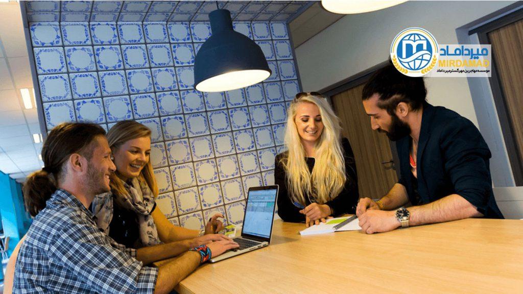 اعزام دانشجو به هلند