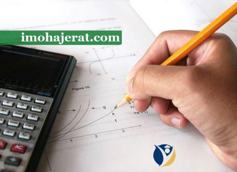 تحصیل حسابداری در ایتالیا