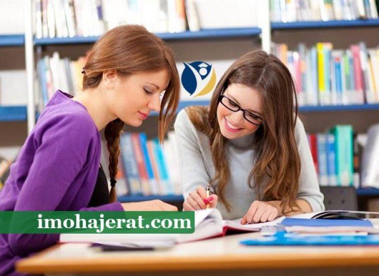 تحصیل دوره gre در شیراز