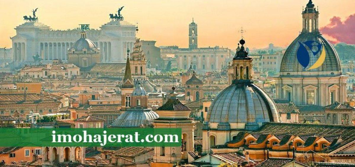 تحصیل در رشته ی عکاسی در ایتالیا