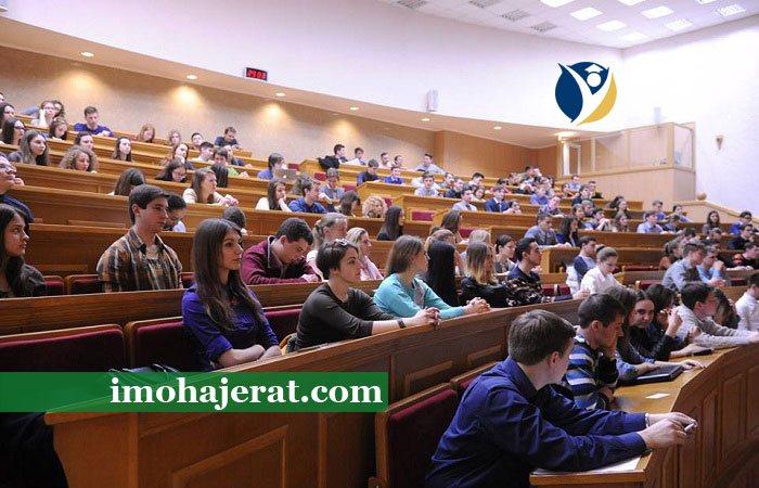 تحصیل در رشته IT در کشور اوکراین دانشگاه تاراس شفچنکو