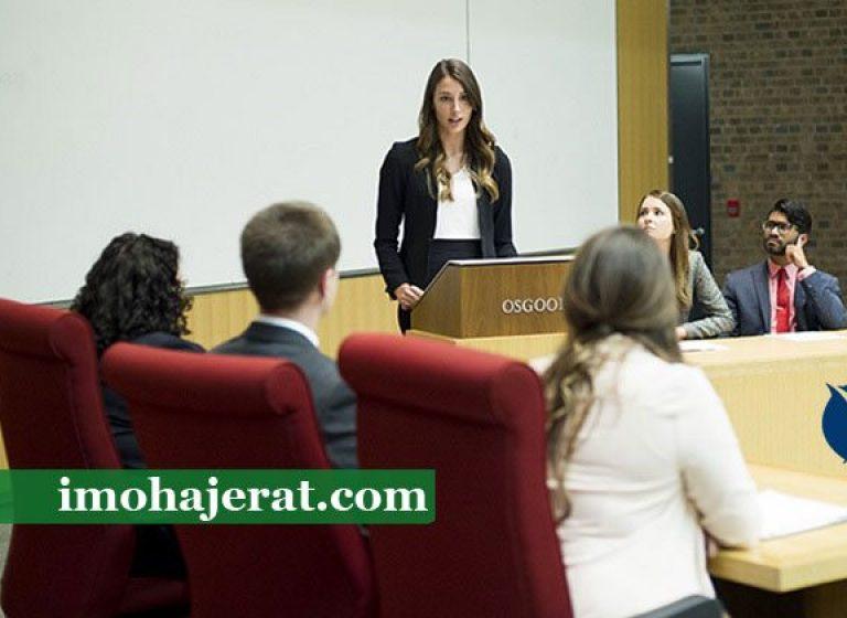 تحصیل در رشته حقوق در کانادا