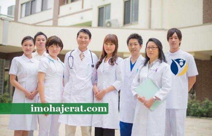 تحصیل پزشکی در کره جنوبی