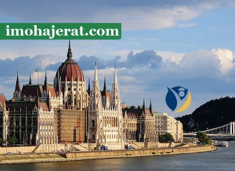 تحصیل در رشته ی علوم سیاسی در مجارستان