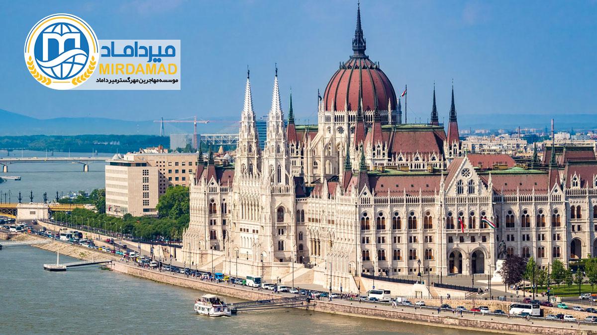 تحصیل رشته علوم سیاسی در مجارستان