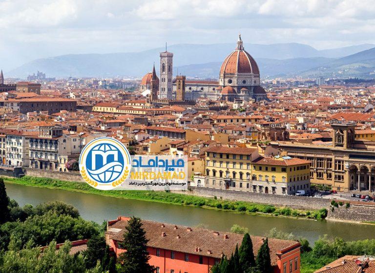 تحصیل در رشته ی گردشگری در ایتالیا
