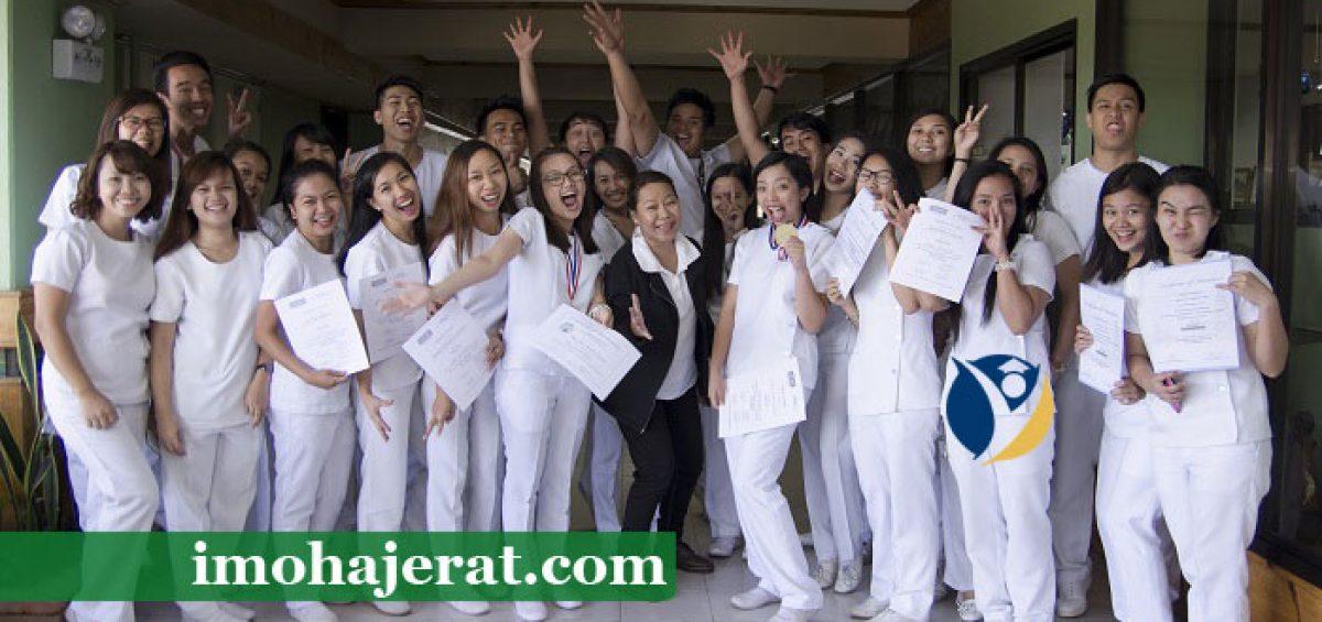 مدرک دندانپزشکی در فیلیپین
