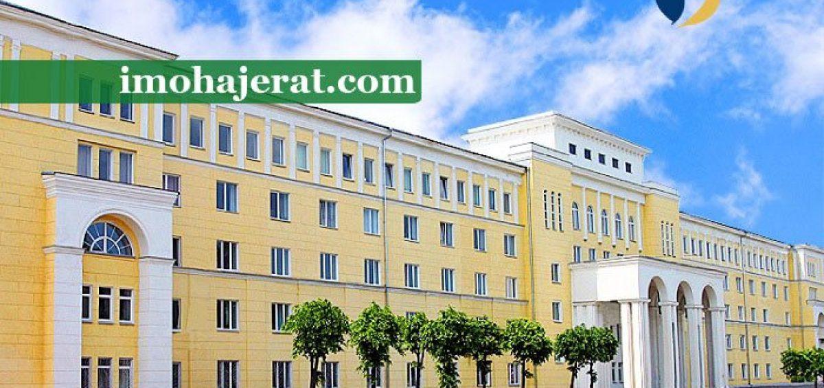 دانشگاه پزشکی گرجستان