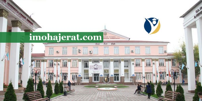 دانشکده های دانشگاه دانشگاه پزشکی گرجستان