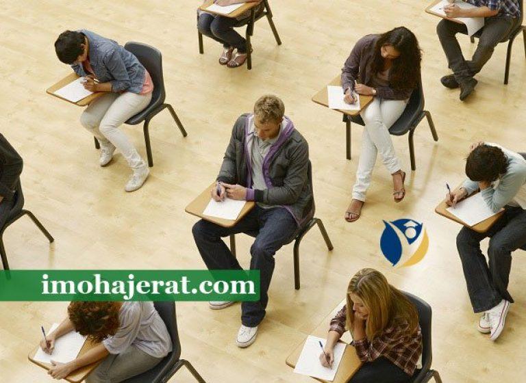 آزمون پذیرش دانشجوی مدیریت