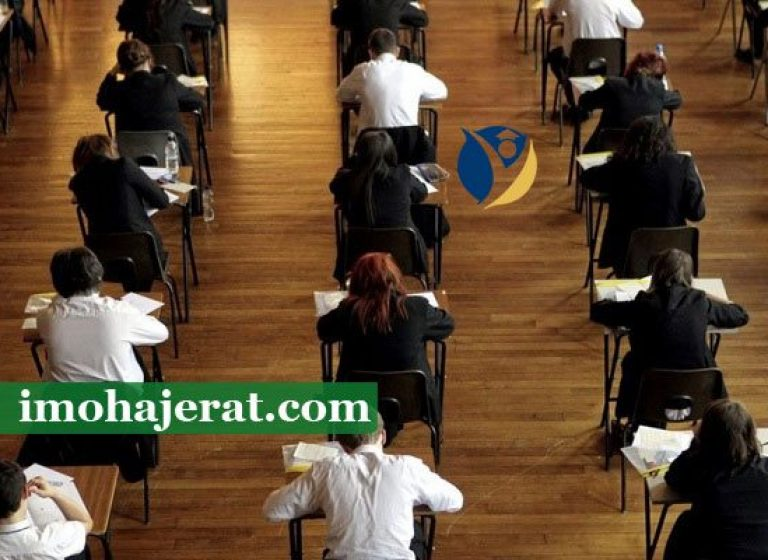 شرکت در آزمون Bmat